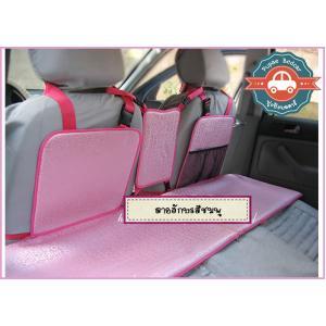 ที่นอนในรถ ลายอักษรสีชมพู