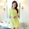 ชุดทำงานสีเหลือง