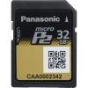 Panasonic AJ-P2M032AG 32GB microP2 UHS-II Memory Card พานาโซนิค เม็มโมรีการ์ดไมโคร พี2 32จีบี