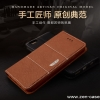 XUNDD Eagle Series Leather Case Galaxy S6 Edge
