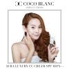 Coco Blanc Aura Luxury CC Cream SPF 30/PA++ หน้าเนียนใส ปกป้องจากรังสี UV