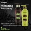 HyBeauty Vitalizing Hair & Scalp Shampoo + Scalp Conditioner แชมพูและทรีทเม้นท์ สมุนไพรบริสุทธิ์เข้มข้นจากเกาหลี