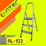 AL-103:บันไดอลูมิเนียม เอนกประสงค์ 3 ขั้น ที่เบาและแข็งแรง เคลื่อนย้ายง่าย เก็บสะดวก