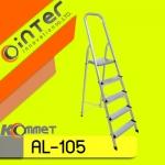 AL-105:บันไดอลูมิเนียม เอนกประสงค์ 5 ขั้น ที่เบาและแข็งแรง เคลื่อนย้ายง่าย เก็บสะดวก