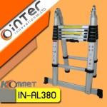 บันไดอลูมิเนียม ยืดหดได้ Extend Ladder รุ่น IN-AL380
