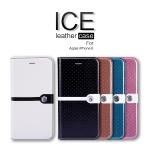 NILLKIN ICE Leather Case iPhone 6/6S