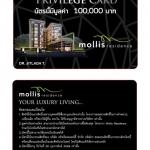 การพิมพ์การ์ด บัตรรายชื่อ Card PVC 0.7