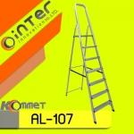 AL-107:บันไดอลูมิเนียม เอนกประสงค์ 7 ขั้น ที่เบาและแข็งแรง เคลื่อนย้ายง่าย เก็บสะดวก
