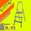 AL-103:บันไดอลูมิเนียม เอนกประสงค์ 3 ขั้น ที่เบาและแข็งแรง เคลื่อนย้ายง่าย เก็บสะดวก thumbnail 1