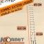 บันไดอลูมิเนียม ยืดหดได้ Extend Ladder รุ่น IN-AL502 thumbnail 7