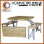โต๊ะปิกนิกพับได้ KOMMET รุ่น PX-028-W (ไม้) thumbnail 2