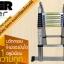 บันไดอลูมิเนียม ยืดหดได้ Extend Ladder รุ่น IN-AL502 thumbnail 3