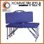 โต๊ะปิกนิกพับได้ KOMMET รุ่น PX-022-B (สีน้ำเงิน) thumbnail 3