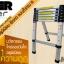 บันไดอลูมิเนียม ยืดหดได้ Extend Ladder รุ่น IN-A07 thumbnail 3