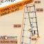 บันไดอลูมิเนียม ยืดหดได้ Extend Ladder รุ่น IN-A07 thumbnail 7