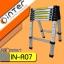 บันไดอลูมิเนียม ยืดหดได้ Extend Ladder รุ่น IN-A07 thumbnail 2