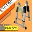 บันไดอลูมิเนียม ยืดหดได้ Extend Ladder รุ่น IN-AL502 thumbnail 1