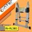 บันไดอลูมิเนียม ยืดหดได้ Extend Ladder รุ่น IN-AL380 thumbnail 1