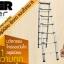 บันไดอลูมิเนียม ยืดหดได้ Extend Ladder รุ่น IN-A07 thumbnail 8