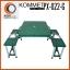 โต๊ะปิกนิกพับได้ KOMMET รุ่น PX-022-G (สีเขียว) thumbnail 2