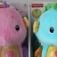 ของเล่นเด็กอ่อน ตุ๊กตาม้าน้ำสีชมพู Fisher-Price thumbnail 8