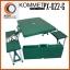 โต๊ะปิกนิกพับได้ KOMMET รุ่น PX-022-G (สีเขียว) thumbnail 3