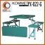 โต๊ะปิกนิกพับได้ KOMMET รุ่น PX-022-G (สีเขียว) thumbnail 4