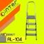 AL-104:บันไดอลูมิเนียม เอนกประสงค์ 4 ขั้น ที่เบาและแข็งแรง เคลื่อนย้ายง่าย เก็บสะดวก thumbnail 1