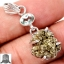 ▽จี้เงินแท้ 925 - ไพไรต์ (Pyrite)จากเปรู (เกรดสวยสุดในโลก) thumbnail 1