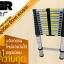 บันไดอลูมิเนียม ยืดหดได้ Extend Ladder รุ่น IN-L13 thumbnail 4