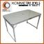 โต๊ะปิกนิกพับได้ KOMMET รุ่น PX-029-F พร้อมเก้าอี้ 4 ที่นั่ง thumbnail 4