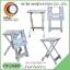 เก้าอี้อลูมิเนียมพับเก็บได้ รุ่น PX-CHAIR thumbnail 3