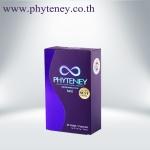 ชุดเริ่มต้น Phyteney (ไฟทินี่) 1 กล่อง