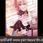 รูปการ์ตูนญี่ปุ่น อนิเมะ สาวเมด น่ารัก