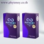 PHYTENEY Set 2 กล่อง