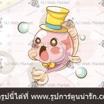 รูปการ์ตูนปลา สวมหมวกเหลือง