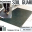 ยางดักฝุ่นหน้าอาคาร ซอยการ์ด Soil Guard thumbnail 2