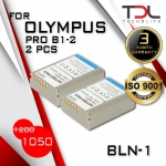PRO B1-2 แบตเทียบ Olympus BLN-1 BLN1 OM-D Series E-M1 E-M5 E-P5 EM5 EP5 EM5II PEN F