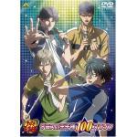 <สอบถามราคา> แผ่นดีวีดีแท้ 100 เพลง เจ้าชายลูกสักหลาด The Prince Of Tennis (ภาษาญี่ปุ่น)