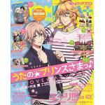 นิตยสารการ์ตูนญี่ปุ่น Otomedia (ภาษาญี่ปุ่น)
