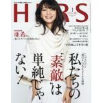 นิตยสารแฟชั่นดาราญี่ปุ่น HERS (ภาษาญี่ปุ่น)
