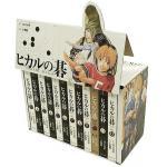 <สอบถามราคา> หนังสือการ์ตูน ฮิคารุเซียนโกะ Hikaru no Go ภาษาญี่ปุ่น (12 เล่มจบ)