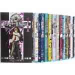 <สอบถามราคา> หนังสือการ์ตูน เดธโน้ต Death Note ภาษาญี่ปุ่น (13 เล่มจบ)