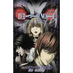 <สอบถามราคา> Death Note Guide Book หนังสือไกด์บุคเดธโน้ต