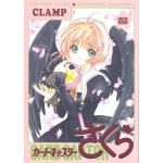 <สอบถามราคา> หนังสือรวมภาพ การ์ดแคปเตอร์ซากุระ Card Captor Sakura เล่ม2