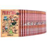 <สอบถามราคา> หนังสือการ์ตูน แฟรี่เทล ศึกจอมเวทอภินิหาร Fairy Tail (ภาษาญี่ปุ่น)
