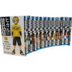 <สอบถามราคา> หนังสือการ์ตูน ฮิคารุเซียนโกะ Hikaru no Go ภาษาญี่ปุ่น (23 เล่มจบ)