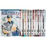 <สอบถามราคา> หนังสือการ์ตูน No Money Okane ga Nai (ภาษาญี่ปุ่น)