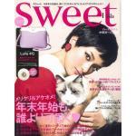 นิตยสารแฟชั่นดาราญี่ปุ่น Sweet (ภาษาญี่ปุ่น)