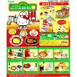 <สอบถามราคา> ชุดโมเดล ของเล่นจิ๋ว Re-ment เฮลโลคิตตี้ Hello Kitty ชุดร้านอาหาร
